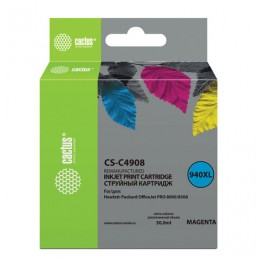 Картридж струйный CACTUS (CS-C4908AE) для HP Officejet pro 8000/8500, пурпурный, 72 мл