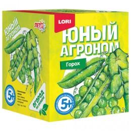 Набор для выращивания растений ЮНЫЙ АГРОНОМ Горох, горшок, грунт, семена, LORI, Р-009