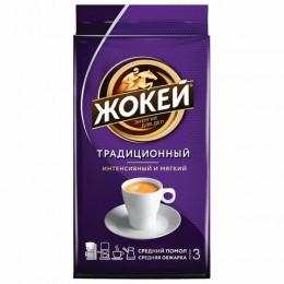 Кофе молотый ЖОКЕЙ Традиционный, натуральный, 250 г, вакуумная упаковка, 0305-26
