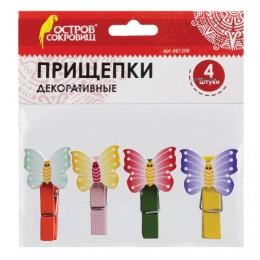 Прищепки декоративные Бабочки, 4 штуки, 3,5 см, ассорти, ОСТРОВ СОКРОВИЩ, 661298