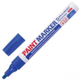 (СКОРО ПРИДЕТ) Маркер-краска лаковый (paint marker), 2-4 мм, синий, НИТРО-ОСНОВА, алюминиевый корпус, BRAUBERG PRO, 151447