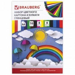 Набор цветного картона и бумаги А4 мелованные (глянцевые), 8+8 цветов, в папке, BRAUBERG, 200х290 мм, Радуга, 129931