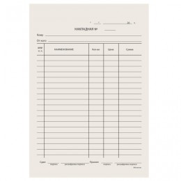 Бланк бухгалтерский типографский