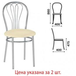 Стулья для столовых, кафе, дома