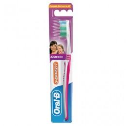 Зубная щетка ORAL-B (Орал-Би) 3-Эффект Классик, средняя