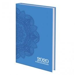 Ежедневник датированный 2020 А5, ламинированная обложка, Узор, 145*215 мм, BRAUBERG, 110911