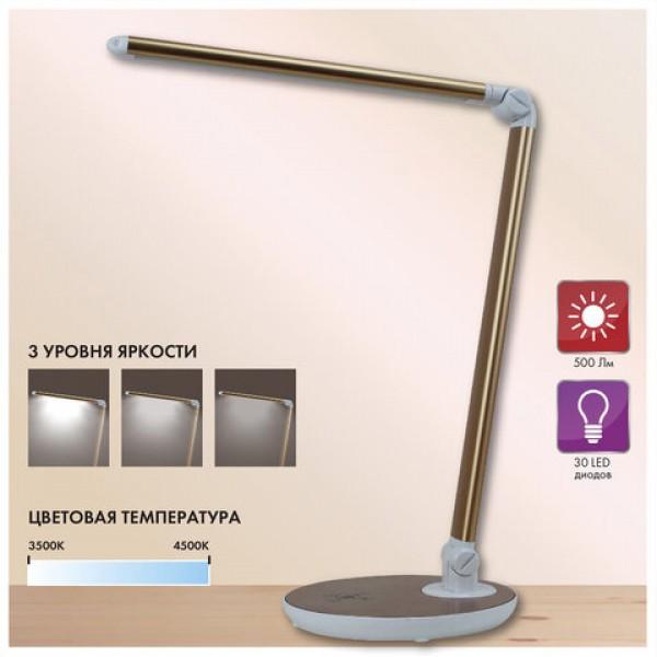 Светильник настольный SONNEN PH-3609, на подставке, светодиодный, 9 Вт, металлический корпус, золотистый, 236687