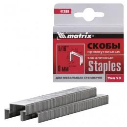 Скобы для мебельного степлера тип 53, 8 мм, MATRIX
