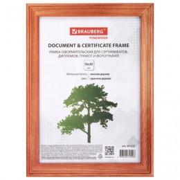 Рамка 15х20 см, дерево, багет 18 мм, BRAUBERG Pinewood, красное дерево, стекло, подставка, 391217