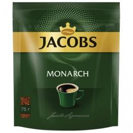 Кофе растворимый JACOBS MONARCH сублимированный, 75 г, мягкая упаковка, 37773