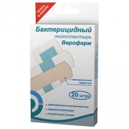 Набор лейкопластырей бактерицидных 20 шт., ВЕРОФАРМ, телесные, 20024509