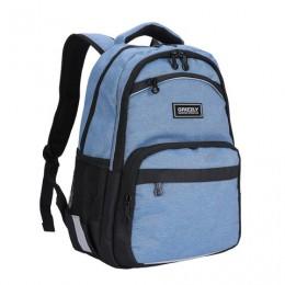 Рюкзак GRIZZLY школьный, анатомическая спинка, джинсовый, 39x28x19 см, RB-054-6/4