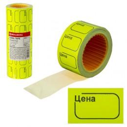 Этикет-лента Цена, 30х20 мм, желтая, комплект 5 рулонов по 250 шт., BRAUBERG, 123588