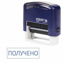 Штамп стандартный STAFF