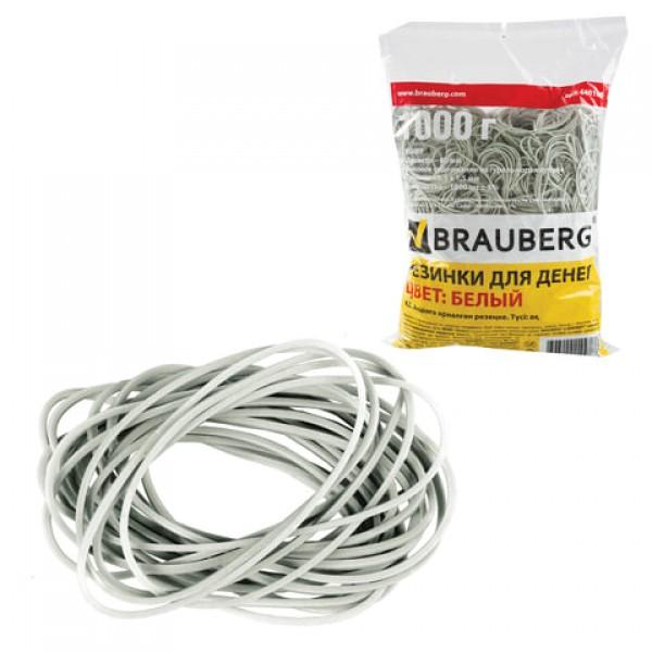 Резинки банковские универсальные диаметром 60 мм, BRAUBERG 1000 г, белые, натуральный каучук, 440106