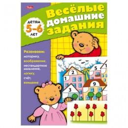 Книжка-пособие А5, 8 л., HATBER, Весёлые домашние задания, для детей 5-6 лет, 8Кц5 04610, R000947