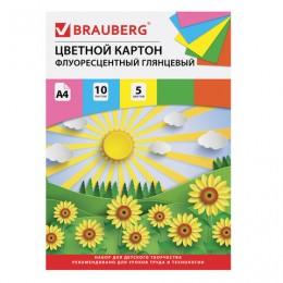 Картон цветной А4 МЕЛОВАННЫЙ (глянцевый), ФЛУОРЕСЦЕНТНЫЙ, 10 листов 5 цветов, в папке, BRAUBERG, 200х290 мм, Лето, 129918