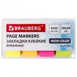Закладки клейкие BRAUBERG НЕОНОВЫЕ бумажные, 50*20мм, 4 цвета х 50 листов, код_1С, 111363
