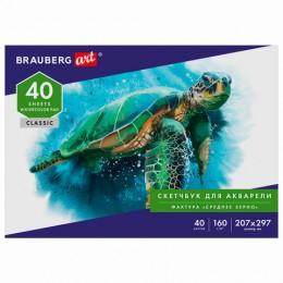 Бумага для акварели, альбом для рисования, бумага 160 г/м2, 210х297 мм, 40 л., склейка, BRAUBERG ART