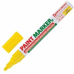 Маркер-краска лаковый (paint marker) 4 мм, ЖЕЛТЫЙ, БЕЗ КСИЛОЛА (без запаха), алюминий, BRAUBERG PROFESSIONAL, 150872
