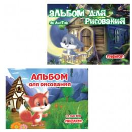 Альбом для рисования, А4, 20 л., обложка офсет, ПИФАГОР