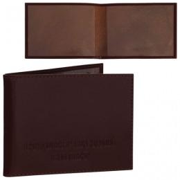 Обложка для удостоверения BEFLER Classic, натуральная кожа, тиснение Студенческий билет, коричневая, F.12.-1