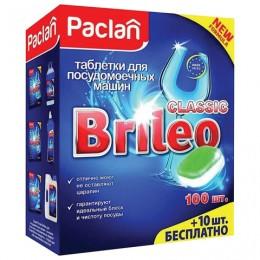 Таблетки для мытья посуды в посудомоечных машинах 110 шт., PACLAN Brileo Classic, 419260
