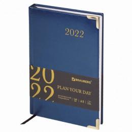 Ежедневник датированный 2022 А5 (138х213мм) BRAUBERG Senator синий, 112782