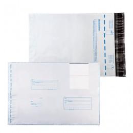 Конверт-пакеты полиэтиленовые (280х380 мм) до 500 листов, Куда-Кому, отрывная полоса, КОМПЛЕКТ 10 шт., 11005.10