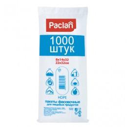Пакеты фасовочные КОМПЛЕКТ 1000 шт., 14+8х32 (22х32), ПНД, 5,5 мкм, PACLAN, евроупаковка, 404003