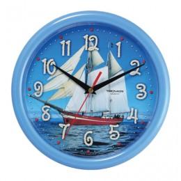 Часы настенные TROYKA 21241250, круг, голубые с рисунком Парусник, голубая рамка, 24,5х24,5х3,1 см