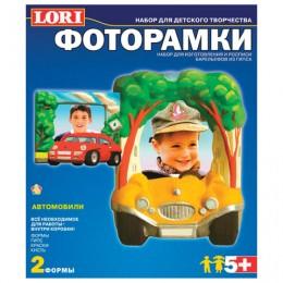 Набор для отливки фоторамок из гипса Автомобили, 2 формы, гипс, краски, кисть, LORI, Н-057