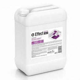 Средство для чистки ковровых покрытий и обивки 5 кг, EFFECT Delta 402, 10730