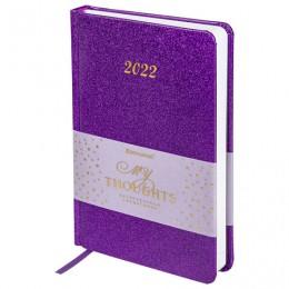 Ежедневник датированный 2022 А5 (138х213мм) BRAUBERG Sparkle фиолетовый, код, 112828