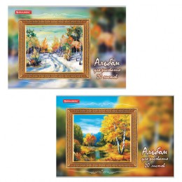 Альбом для рисования А4 20 л., скоба, обложка картон, BRAUBERG, 202х285 мм, Пейзаж (2 вида), 105605