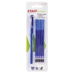 Ручка стираемая гелевая STAFF ERASE, СИНЯЯ, + 5 сменных стержней, узел 0,5 мм, линия письма 0,35 мм, 143657