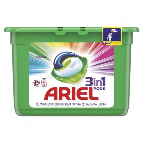 Средство для стирки в капсулах 15 шт. по 28,8 г ARIEL (Ариэль)