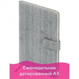 Еженедельник 2021 (145*215мм), А5, BRAUBERG Instinct, кожзам, серебро, код 1С, 111545