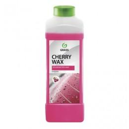 Средство для защиты лакокрасочного покрытия 1л GRASS CHERRY WAX, холодный воск, конце, 138100