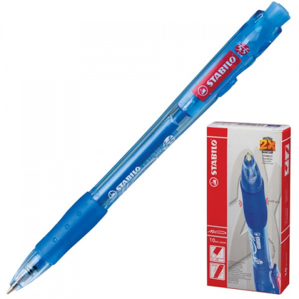 Ручка шариковая автоматическая с грипом STABILO