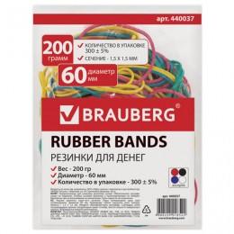 Резинки банковские универсальные, BRAUBERG 200 г, диаметр 60 мм, цветные, натуральный каучук, 440037