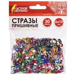 Стразы для творчества Капля, цвет ассорти, 6х10 мм, 30 грамм, ОСТРОВ СОКРОВИЩ, 661222