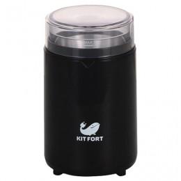 Кофемолка KITFORT КТ-1314, мощность 150 Вт, вместимость 60 г, пластик, черный, KT-1314
