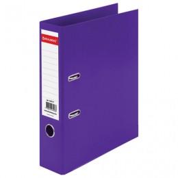Папка-регистратор BRAUBERG EXTRA, 75 мм, фиолетовая, двустороннее покрытие пластик, металлический уголок, 228577
