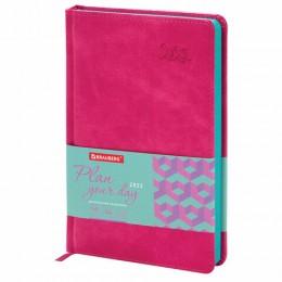 Ежедневник датированный 2022 А5 (138х213мм) BRAUBERG Rainbow розовый, 112770