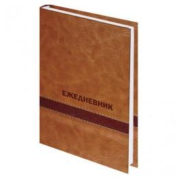 Ежедневник датированный на 4 года, BRAUBERG