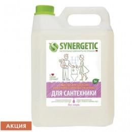 Средство для удаления ржавчины и известкового налета 5 л SYNERGETIC, биоразлагаемое, гель, 99