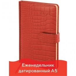 Еженедельник 2021 (145*215мм), А5, BRAUBERG Party, кожзам, красный, код 1С, 111546