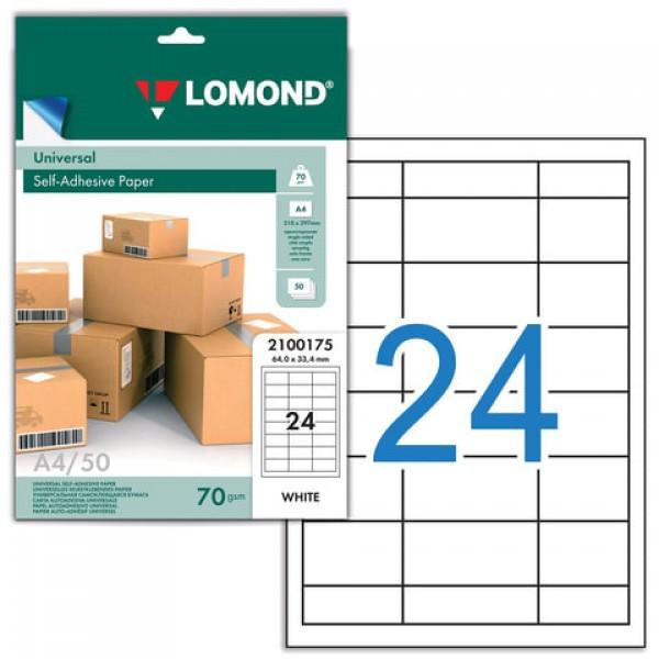 Этикетка самоклеящаяся 64,6х33,4 мм, 24 этикетки, белая, 70 г/м2, 50 листов, LOMOND, 2100175