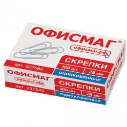 Скрепки ОФИСМАГ, 28 мм, оцинкованные, 100 шт., в картонной коробке, 227582